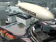 Rigid Airship Design